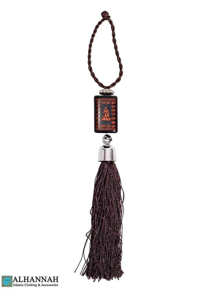 99 Names of Allah Hanging Ornament
