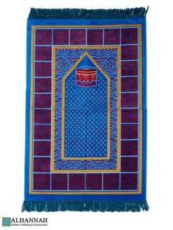 Turkish Prayer Rug with Kaaba - Royal Blue