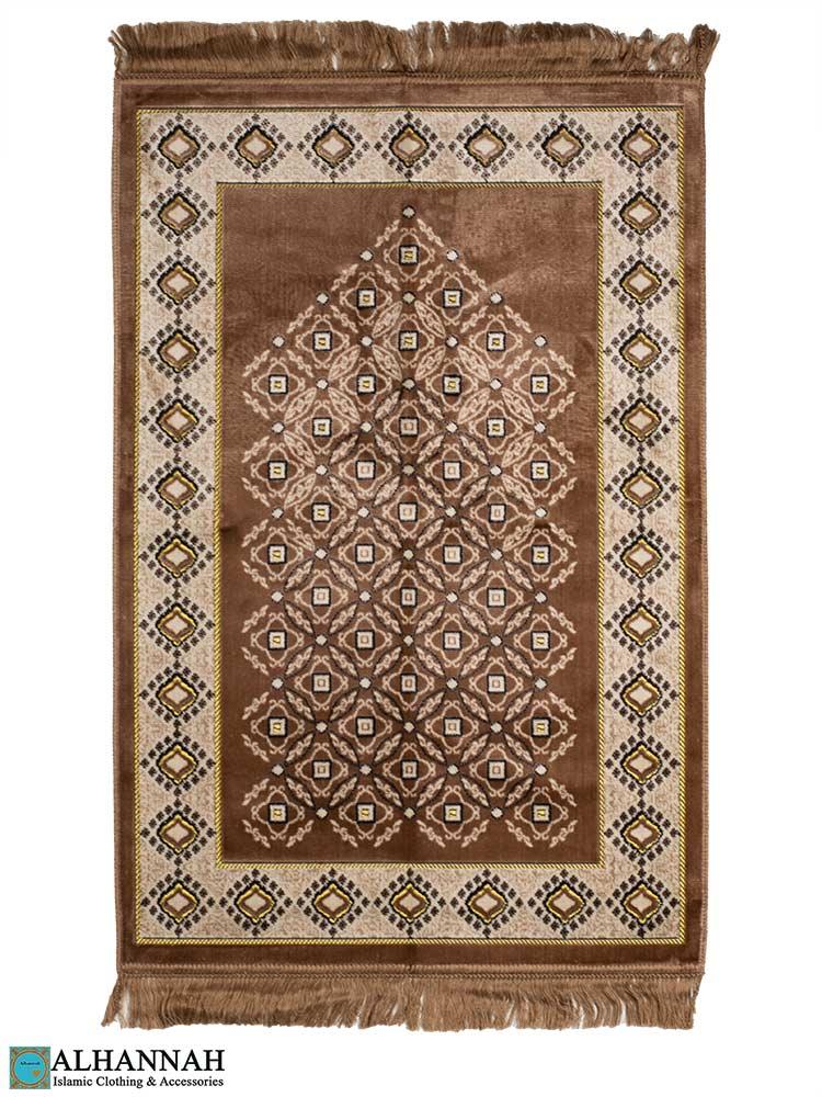 Turkish Prayer Rug in Cinnamon