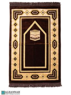 Turkish Prayer Rug Kaaba Design - Brown