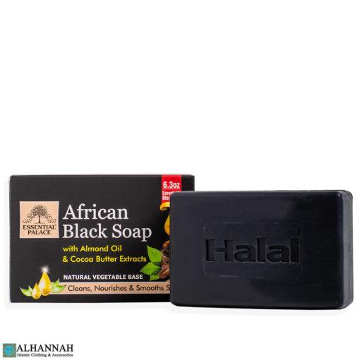 African Black Soap - Halal