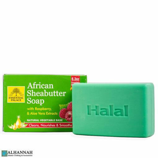 African Shea Butter Soap - Halal