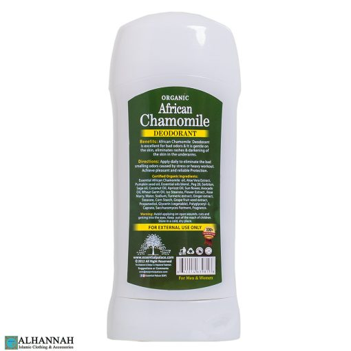 Halal African Chamomile Deodorant Ingredients