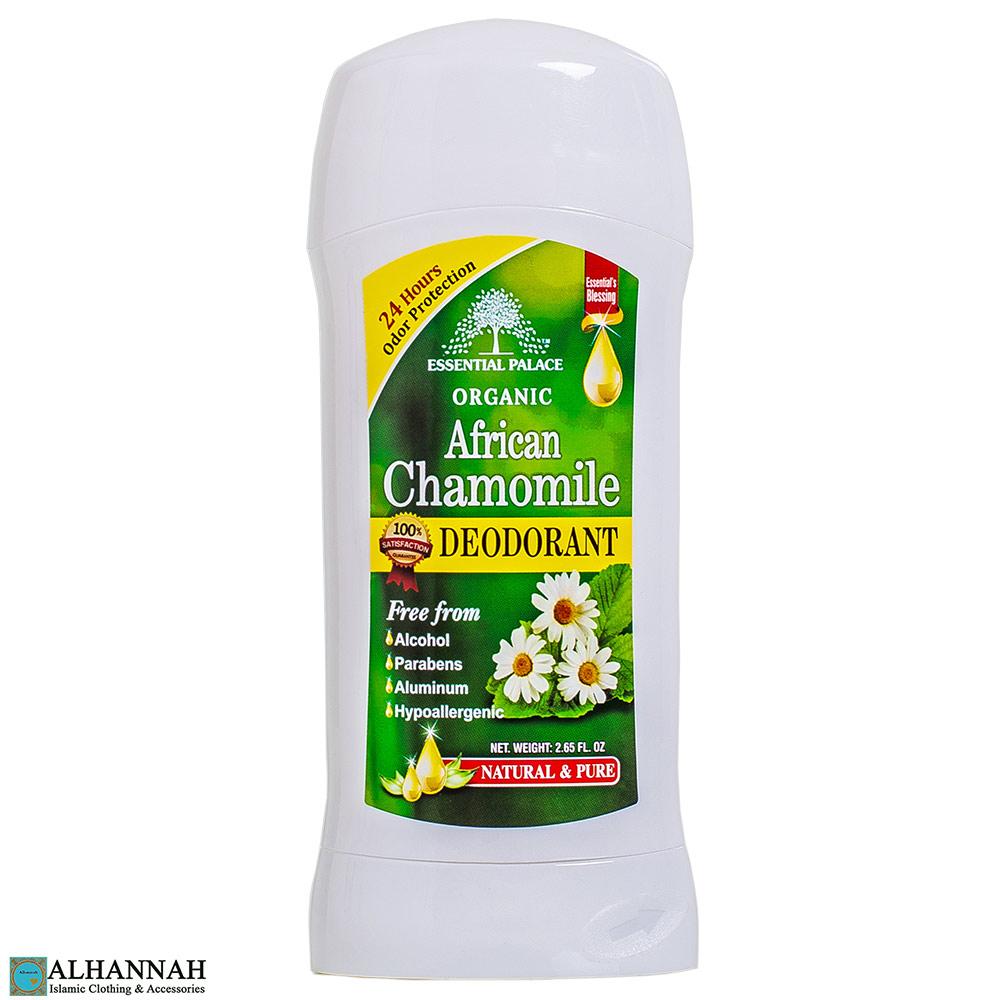 Halal African Chamomile Deodorant