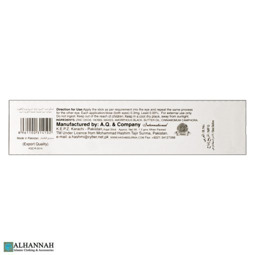 Kajal Stick - Ingredients