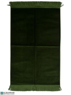 Solid Color Prayer Rug - Evergreen