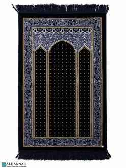 Turkish Prayer Rug - Pillar Design - Navy