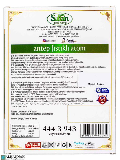 Antep Fistikli Atom - Pistachio Balls - Back of Box