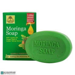 Halal Moringa Soap