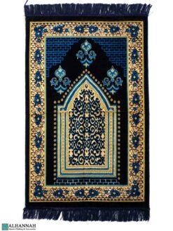 Turkish Prayer Rug – Floral Border in Blue & Tan