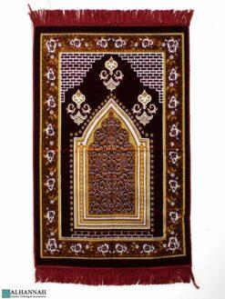 Turkish Prayer Rug – Floral Border in Red & Copper
