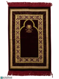 Turkish Prayer Rug with Hijaz Swords & Palm - Red