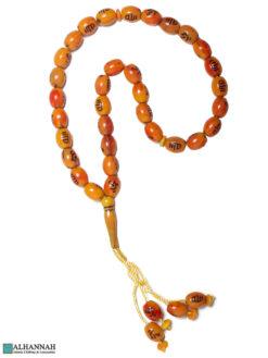 Allah Muhammad Tasbih - 33 Beads